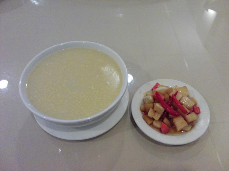 Corn Congee with Home Made Pickles