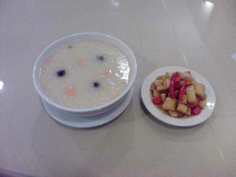 Short Grain Congee with Home Made Pickles
